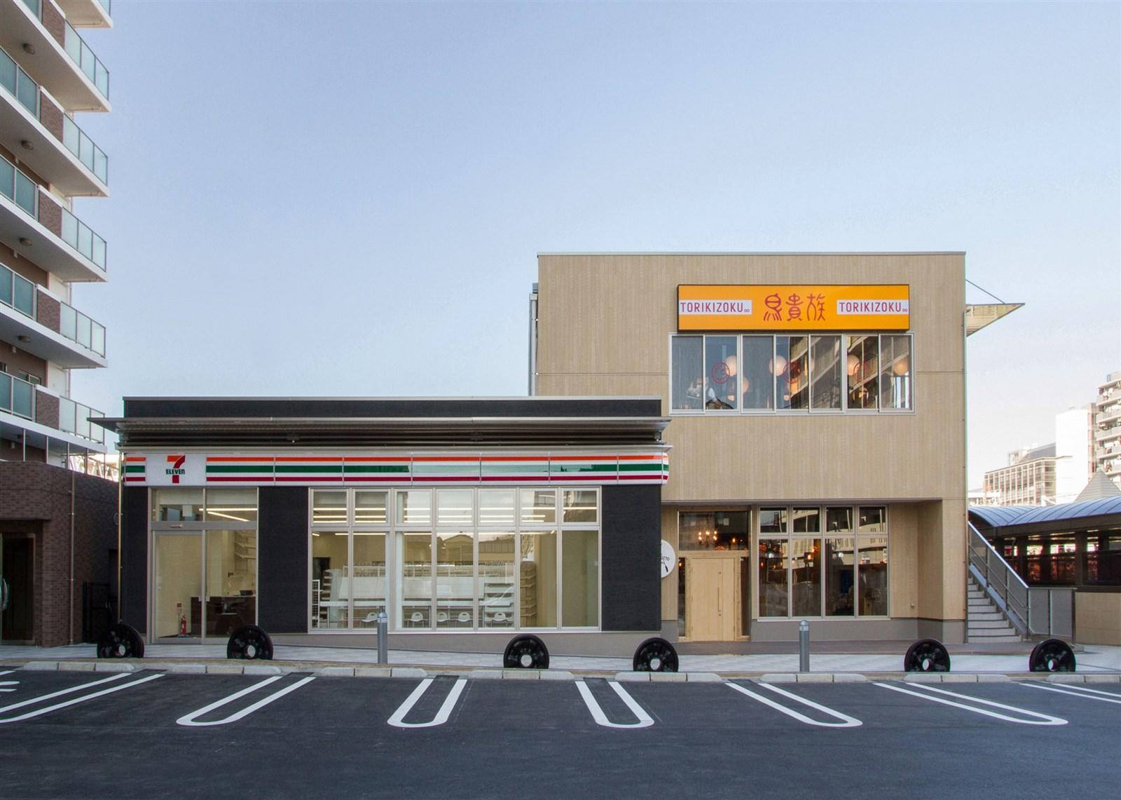 岩倉駅東口商業施設