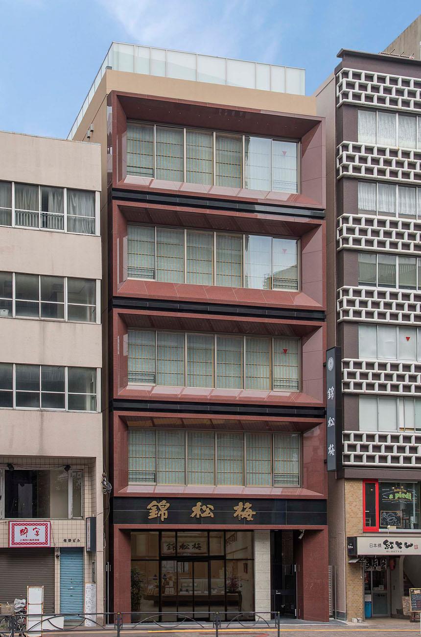 錦松梅本店