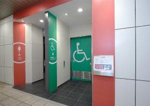 品川シーサイド駅旅客用トイレ
